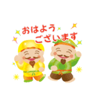 動く♪ぴかぴか七福神(個別スタンプ:09)