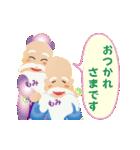 動く♪ぴかぴか七福神(個別スタンプ:10)