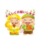 動く♪ぴかぴか七福神(個別スタンプ:16)