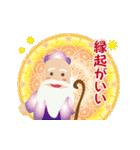 動く♪ぴかぴか七福神(個別スタンプ:18)