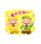 動く♪ぴかぴか七福神(個別スタンプ:19)