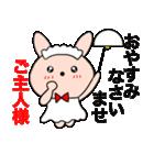 主婦が作った ご主人様に送る ウサギ1(個別スタンプ:02)