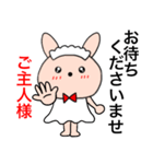 主婦が作った ご主人様に送る ウサギ1(個別スタンプ:25)