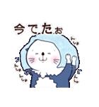 オラタマくん第3弾!(個別スタンプ:07)