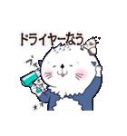オラタマくん第3弾!(個別スタンプ:08)