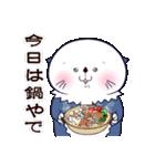 オラタマくん第3弾!(個別スタンプ:17)