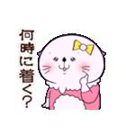 オラタマくん第3弾!(個別スタンプ:20)