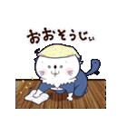 オラタマくん第3弾!(個別スタンプ:28)