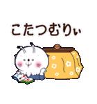 オラタマくん第3弾!(個別スタンプ:34)