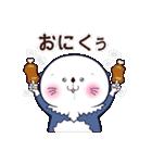 オラタマくん第3弾!(個別スタンプ:36)