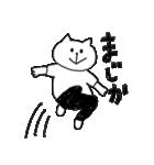 パルクールキャット - Freerunning(個別スタンプ:25)