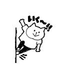 パルクールキャット - Freerunning(個別スタンプ:28)