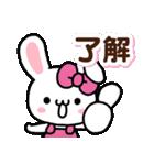 女子ウサ 8(個別スタンプ:01)