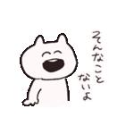どんなときも笑顔!2(個別スタンプ:05)