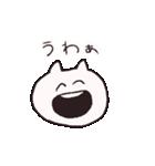 どんなときも笑顔!2(個別スタンプ:07)