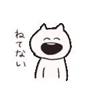 どんなときも笑顔!2(個別スタンプ:08)