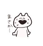 どんなときも笑顔!2(個別スタンプ:09)
