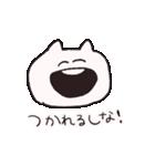 どんなときも笑顔!2(個別スタンプ:10)