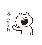 どんなときも笑顔!2(個別スタンプ:17)