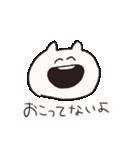 どんなときも笑顔!2(個別スタンプ:20)