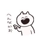 どんなときも笑顔!2(個別スタンプ:22)