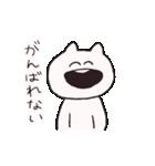 どんなときも笑顔!2(個別スタンプ:24)