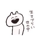 どんなときも笑顔!2(個別スタンプ:31)