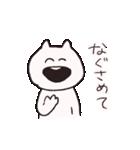 どんなときも笑顔!2(個別スタンプ:34)