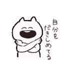 どんなときも笑顔!2(個別スタンプ:38)