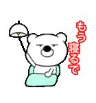 主婦が作った ブサイクくま 関西弁2(個別スタンプ:03)