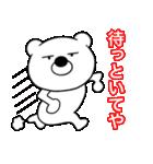 主婦が作った ブサイクくま 関西弁2(個別スタンプ:34)