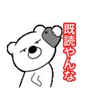 主婦が作った ブサイクくま 関西弁2(個別スタンプ:39)