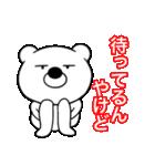 主婦が作った ブサイクくま 関西弁2(個別スタンプ:40)