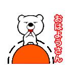 主婦が作った ブサイクくま 関西弁3(個別スタンプ:01)