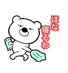 主婦が作った ブサイクくま 関西弁3(個別スタンプ:02)