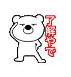 主婦が作った ブサイクくま 関西弁3(個別スタンプ:04)