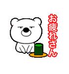 主婦が作った ブサイクくま 関西弁3(個別スタンプ:08)