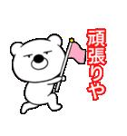 主婦が作った ブサイクくま 関西弁3(個別スタンプ:09)