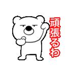 主婦が作った ブサイクくま 関西弁3(個別スタンプ:10)
