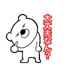 主婦が作った ブサイクくま 関西弁3(個別スタンプ:31)