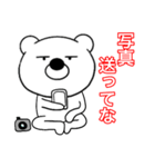 主婦が作った ブサイクくま 関西弁3(個別スタンプ:34)