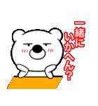 主婦が作った ブサイクくま 関西弁3(個別スタンプ:39)