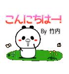 (40個入)竹内の元気な敬語入り名前スタンプ(個別スタンプ:02)