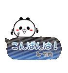 (40個入)竹内の元気な敬語入り名前スタンプ(個別スタンプ:03)