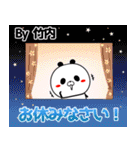 (40個入)竹内の元気な敬語入り名前スタンプ(個別スタンプ:04)