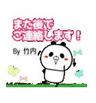 (40個入)竹内の元気な敬語入り名前スタンプ(個別スタンプ:09)