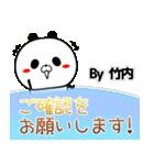 (40個入)竹内の元気な敬語入り名前スタンプ(個別スタンプ:11)