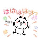 (40個入)竹内の元気な敬語入り名前スタンプ(個別スタンプ:16)