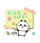 (40個入)竹内の元気な敬語入り名前スタンプ(個別スタンプ:22)