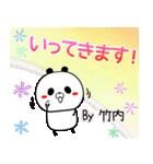 (40個入)竹内の元気な敬語入り名前スタンプ(個別スタンプ:23)